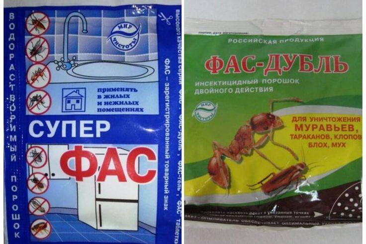 Фас - спеціалізований інсектицидний засіб, який знищує тарганів